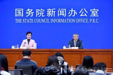 国资委:进一步扩大重点领域混改试点 推进东北地区综合改革试点