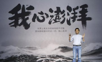 """曾被誉为""""中国苹果""""的小米自去年IPO以来市值缩水了40%"""