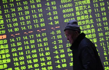 A股三大股指全线走弱 创业板指收跌1.25%