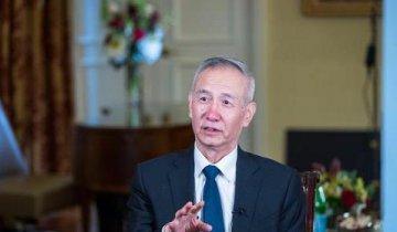 商务部:刘鹤副总理将于1月30日至31日访美