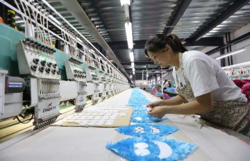 財政部、稅務總局發佈通知實施小微企業普惠性稅收減免政策