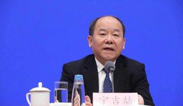 甯吉喆:基礎設施仍然是補短板的重要領域
