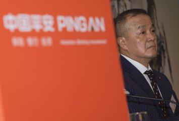 中國平安H股獲多家全球資管機構增持