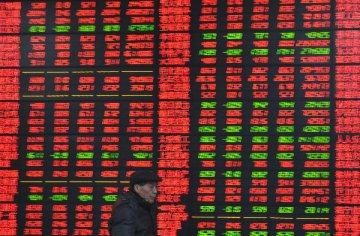 三大股指集体收红 沪指涨0.56%收复2600点