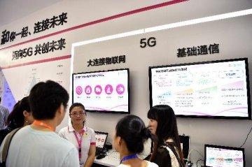 北京市印发5G产业发展行动方案:2022年运营商5G网络累计投资超300亿元