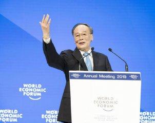王岐山在世界經濟論壇2019年年會上的致辭(全文)