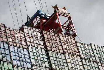 中遠海運2.25億美元收購秘魯錢凱碼頭60%股份