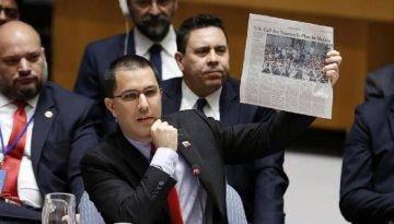 美國財政部宣佈對委內瑞拉石油公司實施制裁