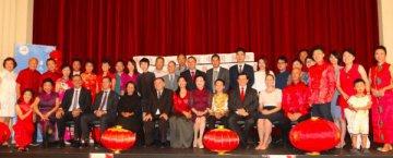 """澳大利亚新州Bayside市政府宣布将举办首届""""中国新年""""春节晚会"""