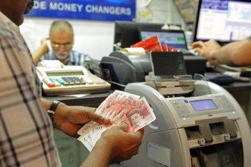 """英国议会否决推迟""""脱欧""""修正案 英镑对美元汇率走低"""