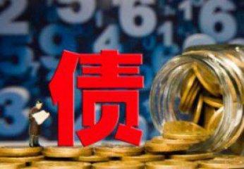 大险企青睐银行永续债 投资细则有望出台