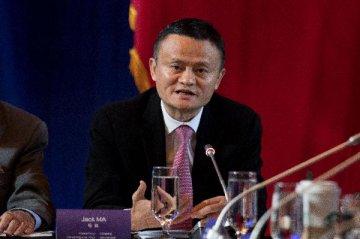中國經濟增長的象徵阿裡巴巴也開始出現了放緩