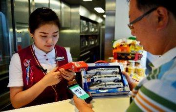 """分析师:对中国消费支出的担忧""""过头""""了……"""