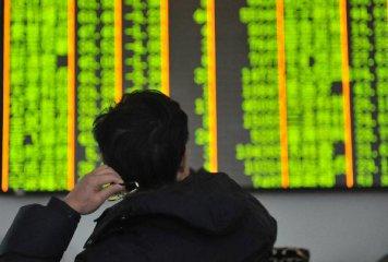 沪深两市跌幅扩大 创业板指跌逾1%