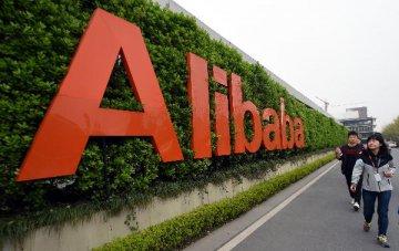 阿裡巴巴入股中金公司持股4.84% 成第四大股東