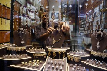 黃金重獲青睞 黃金股投資機會顯現