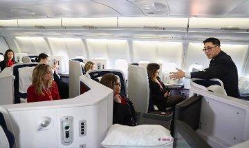 迈入航空出行时代 航空股投资价值浮现
