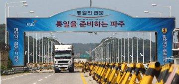 """等待綠燈的""""和平列車""""——在第二次""""金特會""""前探訪朝韓邊境列車"""
