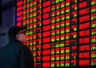 為何說中國股市不會再現2015年的暴漲暴跌?