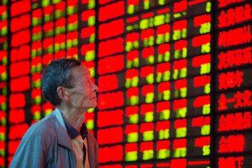 中国科创板制度框架正式确立