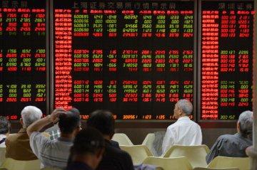 MSCI剔除外资超买股 未来视情况会考虑重新纳入
