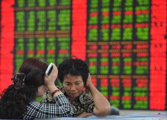 三大股指大幅低開 中國人保、中信建投雙雙跌停