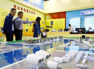 國家智慧財產權局局長申長雨:中國將探索建立海外智慧財產權維權援助中心