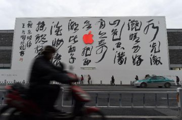 中国智能机销量持续下降,这对苹果来说是个坏消息
