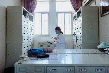 新一轮医保药品目录调整启动 将优先调入抗癌药等药品