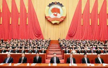 中国人民政治协商会议全国委员会常务委员会工作报告(3 全文完)