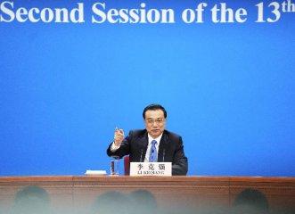 李克强:不会让经济运行滑出合理区间