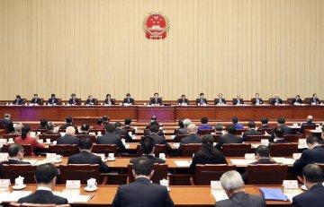 中國通過外商投資法
