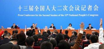 李克強:中美關係向前走的大趨勢沒有改變