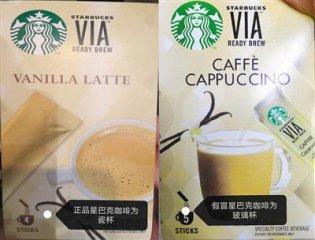 """[精選]家樂福涉嫌售賣假冒星巴克咖啡,還能好好喝一杯""""星爸爸""""嗎?"""