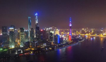 上海推进国际金融中心建设