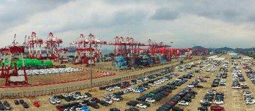上海通过海关特殊监管区域转型升级扩大对外开放