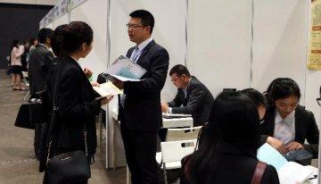 浙江到香港招聘优秀人才 推出逾1600个岗位