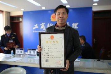 """深圳推进个体工商户""""秒批""""改革"""