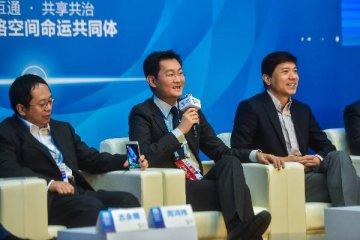 2018年騰訊全年收入3126.94億元人民幣 同比增32%