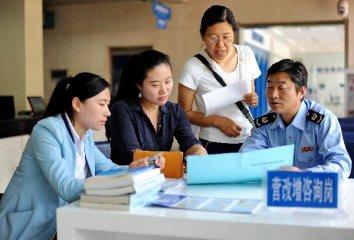 中國三部門發佈公告 空前力度的增值稅稅率下調4月1日啟幕