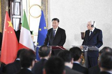 习近平和意大利总统马塔雷拉共同会见出席中意企业家委员会
