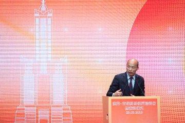高雄市市长韩国瑜一行在澳门参访 两地签署1.88亿澳门元农渔产品长期订单