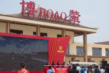 期待与中国共同推动构筑美好未来--博鳌亚洲论坛年会前瞻