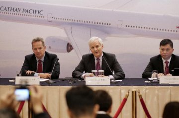 国泰航空以49.3亿港元收购香港快运