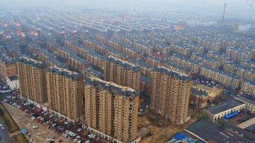 [精选]整体房贷利率显触顶迹象,该出手买房,还是再等一等?