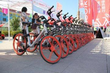 【精选】小蓝单车和摩拜单车涨价,你还会骑吗?