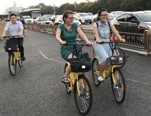 [精选]多家共享单车近日集体宣布涨价,你还骑吗?