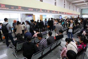 銀行巨頭抵押貸款規模高企,對中國經濟構成挑戰