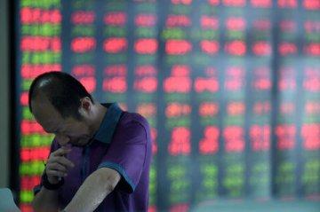 A股市场涨跌互现 呈现深强沪弱格局