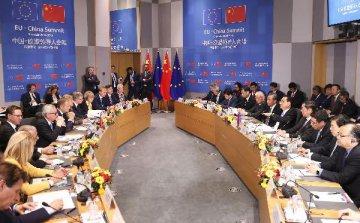 第二十一次中国-欧盟领导人会晤联合声明(全文)